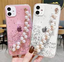 Capa Capinha iPhone 7/8 Plus / Silicone Glitter Brilho Luxo Suporte Atras em Perolas - Transparente - Silicone Case