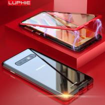 Capa Case Magnética Blindada Samsung Galaxy S10 Plus - Azul - Oem