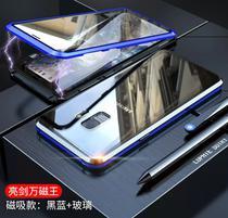 Capa Case Magnético Anti Impacto Samsung Galaxy S9 Plus - Prata - Oem