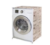 Capa de máquina de lavar - Lavanderia Com Abertura Frontal - Vida Pratika