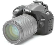 Capa de Silicone para Nikon D5200 - Discovered