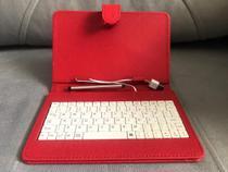 Capa para tablet em Couro com Teclado Hoopson - 7 polegadas -