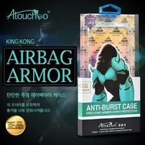 Capa Para Xiaomi Mi 8 Anti Impacto Atouchbo - King Kong Armor Crystal -