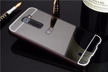 Capinha Bumper Alumínio Metal Espelhada Luxo Celular Lg K8 - Super25