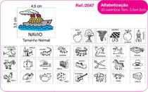 Carimbos Alfabetizaçao 30 Unidades - Editora Fundamental
