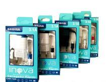 Carregador Inova V8 2 USB 7245 - Escolha Cor -