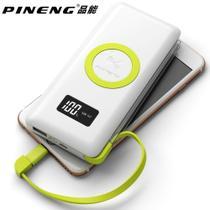 Carregador Portátil Power Bank Wireless por Indução 10.000mAh Pineng Kaidi Branco 18W 3A -