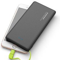 Carregador Portátil Powerbank 10000mAh Dual USB e Lightning Acionamento por Movimento - Pineng
