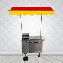 Carrinho De Hot Dog Cachorro Quente Lanches Chapa Com Prensa - Kit Cars Comércio De Máquinas
