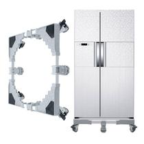 Carrinho p/Geladeira,Refrigerador Side by Side,máquina de lavar,Lava e Seca 80-92 cm/64-76 cm,800 kg - Aj Som  Acessórios Musicais