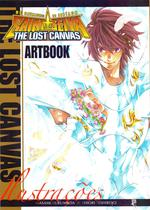 Cavaleiros do Zodiaco, Os - Saint Seiya - Artbook - Jbc