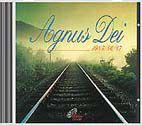 CD Agnus Dei - 1985/1986/1987 - Armazem