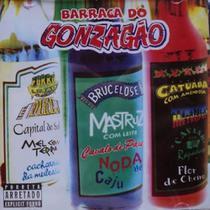 Cd barraca do gonzagão - Sony music