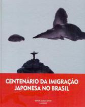 Centenario da imigracao japonesa no brasil - Lafonte