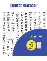 Chinese Notebook - West suffolk cbt service ltd