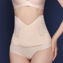 Cinta Modeladora Belly Slimming - Bellyslin