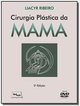 Cirurgia plastica da mama - inclui dvd - Medbook -