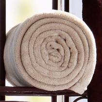 Cobertor Manta Casal Padrão Bege Anti Alérgico - Essência Enxovais