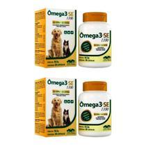 Combo 2 unidades Omega 3 Se 1100 - 30 Capsulas - Vetnil