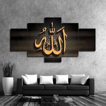 Conjunto paineis Quadro mosaico 5 peças Islam Painel decorativo mosaico - Neyrad