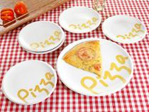 Conjunto Prato Pizza 7 Peças - Conthey D701160B/D