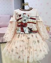 Conjunto saia e blusa petit cherie infantil com tule -