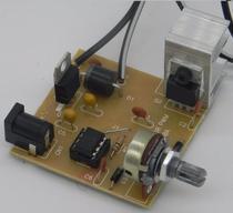 Controlador De Velocidade Motor 12v 20a (pwm) 0 A 100% - Elitenet