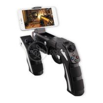 Controle Manete Arma Bluetooth PG-9057 Para PC Win XP, Win 7, Win 8, Win 10 - Ipega -