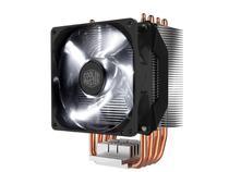 Cooler para Processador Intel AMD LED Branco - Cooler Master Hyper H411R