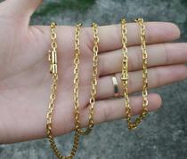Corrente Cordão Cadeado 3mm 60cm + Pulseira 21cm Banhado a Ouro 18k - Perucci Joias