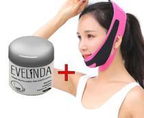 Creme Revitalizante Para Papada Queijo Duplo 60 Grs + Cinta Redutor  De Papada  Modeladora Facial - Pink - Aquibras
