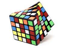 Cubo Mágico 5x5x5 Profissional Qiyi Qizheng Original Trad -
