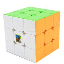 Cubo Mágico Magnético Profissional Moyu Rs3m Stickerless -