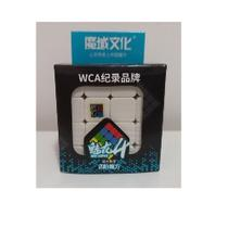 Cubo Magico Moyu 4x4x4 Meilong Stickerless -