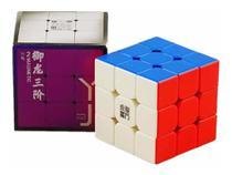Cubo Mágico Profissional 3x3x3 Yulong V2 M Magnético Yj Stickerless - Yongjun