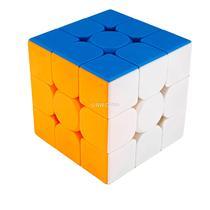Cubo Magico Profissional Moyu Meilong Sem Adesivo 3x3 -