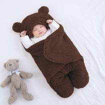 Cueiro Enroladinho Saco De Dormir Bebê Cobertor Ursinho Sherpa Marrom - Smoofy
