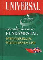 Dicionario fundamental - portugues / ingles