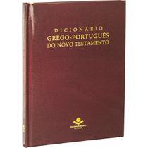 Dicionário Grego-Português do Novo Testamento - Sbb