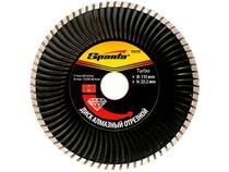 Disco de Corte Diamantado 115x22,2mm Sparta - 731175