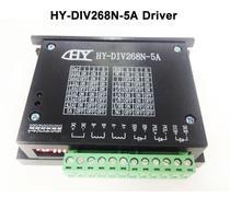 Driver Motor De Passo Hy-div268n-5a Cnc Tb6600 0,2 - 5a - Wotion