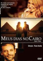DVD Meus Dias no Cairo - Vinny Filmes