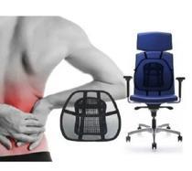 Encosto Lombar Apoio Ergonômico Corretor Postura - Supermedy