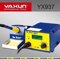 Estação De Solda Digital Com Display Yaxun 937 220v -