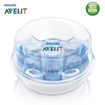 Esterilizador de Mamadeira para Microondas AVENT BPA FREE -