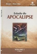 Estudo do Apocalipse Volume 1, Bispo Macedo - Unipro -