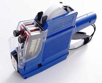 Etiquetadora 2 Linhas Vertical MX-6600 Azul Maxi