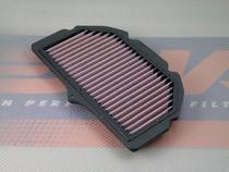 Filtro Ar Lavavel Dna GSX 750R 00/03 GSX 1000R  01/04 Alta performance Dna -