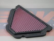 Filtro Ar Lavavel Dna KAWAZAKI ZX 9R 98/02 Alta performance Dna -