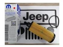 Filtro De Ar Do Motor Jeep Wrangler Original Mopar -